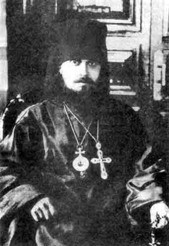 Священномученик_Арсений