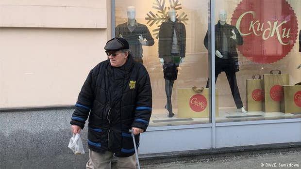 Уровень жизни россиян откатился на десять лет назад