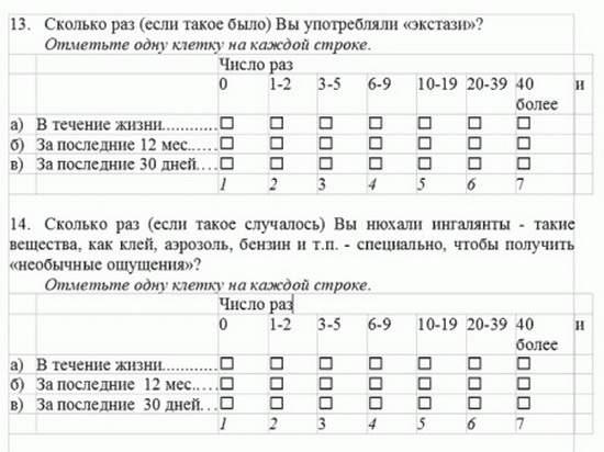 http://www.img.biografik.ru/images/073d301cc77970a62d108e7cad78daf5.jpg