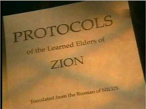 Протоколы сионских мудрецов