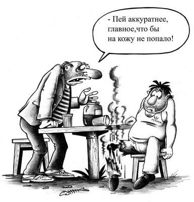 суррогат