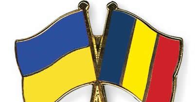 Украина-Румыния