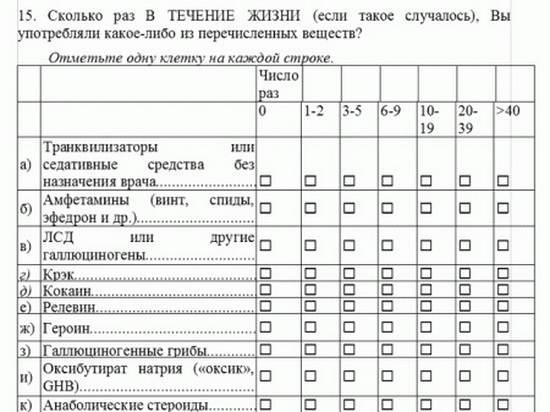 http://www.img.biografik.ru/images/1d03e4111b32f5ed940943516ad48f13.jpg