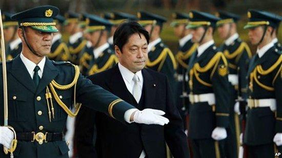 Ицунори Онодэр
