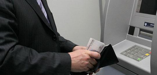 Кремлевские зарплаты
