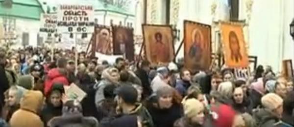 Киевский крестный ход