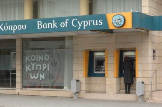 банк кипр