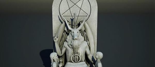памятник_Сатане