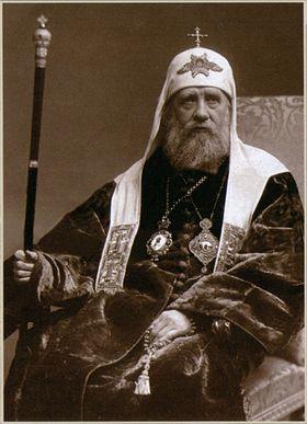 патриарх Тихона
