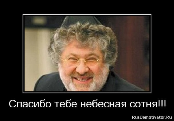 украина_олигархи
