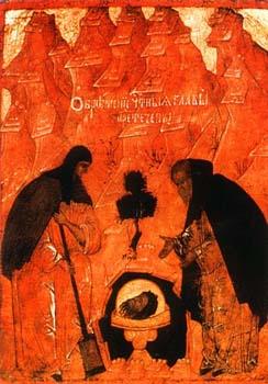 обретение честной главы Иоанна Предтечи