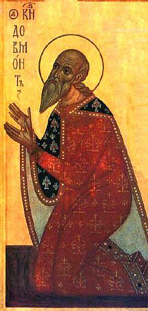 Святой благоверный князь Довмонт Псковский