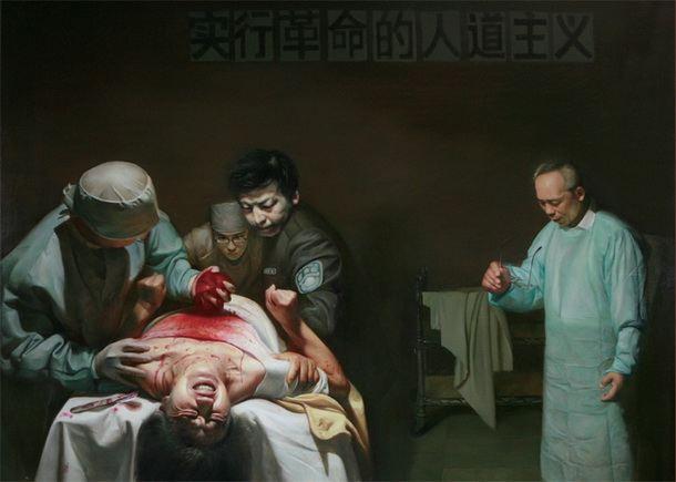 Китай_органы
