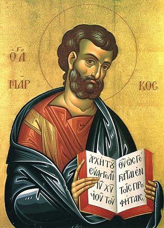 Святой апостол и евангелист Марк