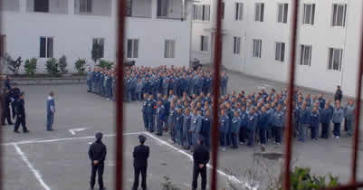 заключённые