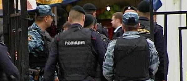 полицияРФ