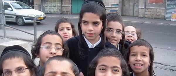 Еврейские дети