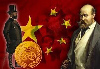 Китайская Империя Ротшильдов