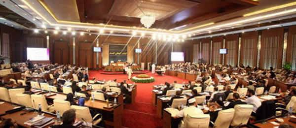 Парламент Ливии