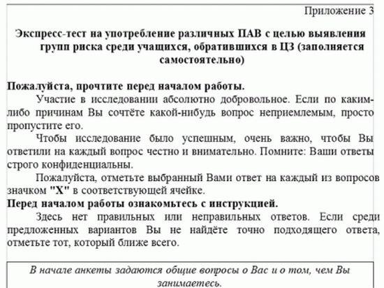 http://www.img.biografik.ru/images/9727752ac37ce2950c1cdd8941e9619c.jpg