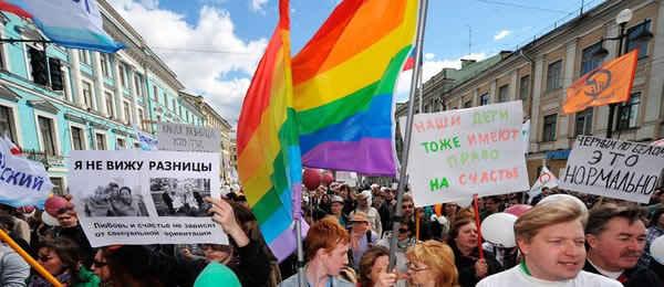 Активисты ЛГБТ