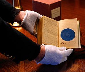 библия Линкольна