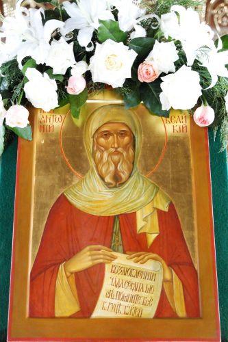 преподобный, Антоний Великий