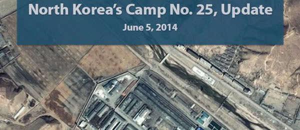 северокорей