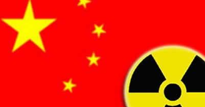 ядерный Китай