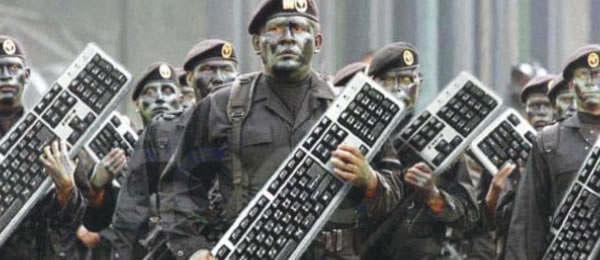 кибервойска