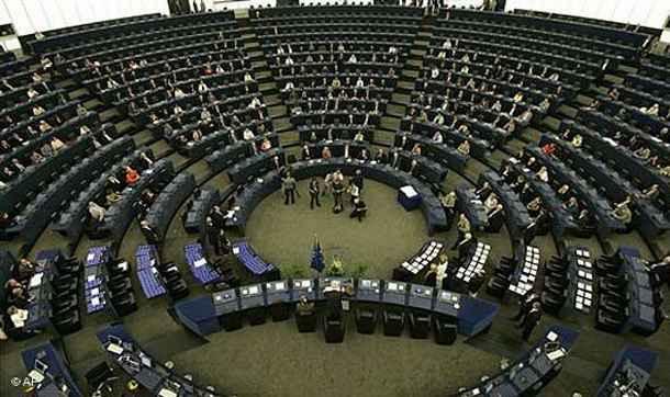Евробюрократия