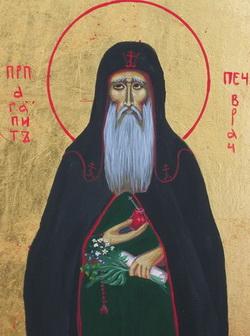 преподобный Агапит