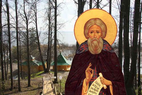Лесная братия преподобного Сергия