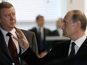 Чубайс против Путина