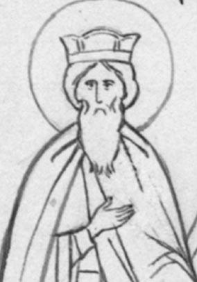 святой Благоверный Князь Владимир