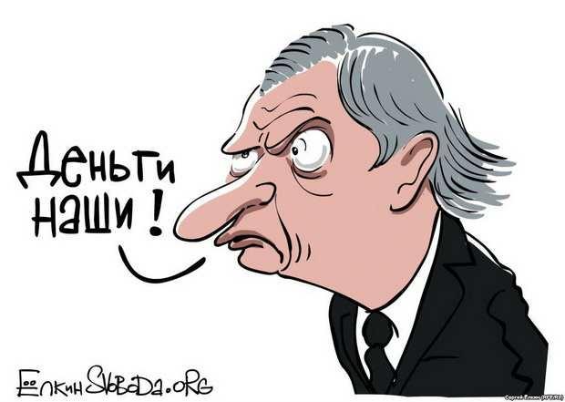 Кто получает миллион рублей в день?