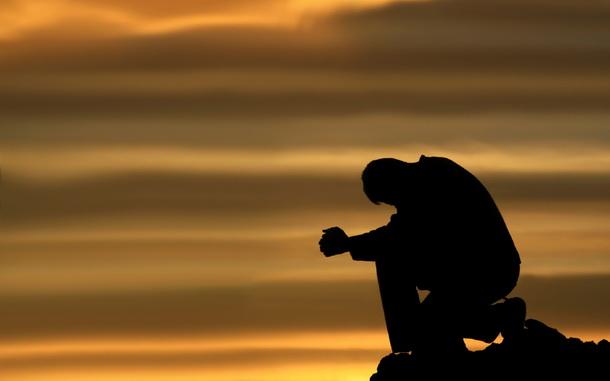 смирение