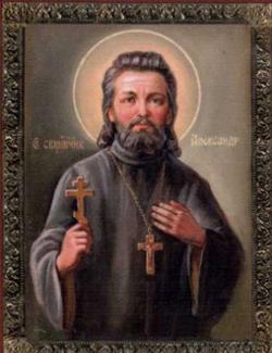 вященник Александр Цицеронов