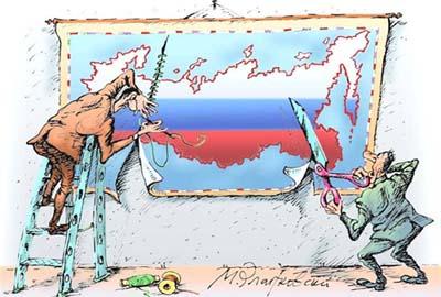 Расчленение России