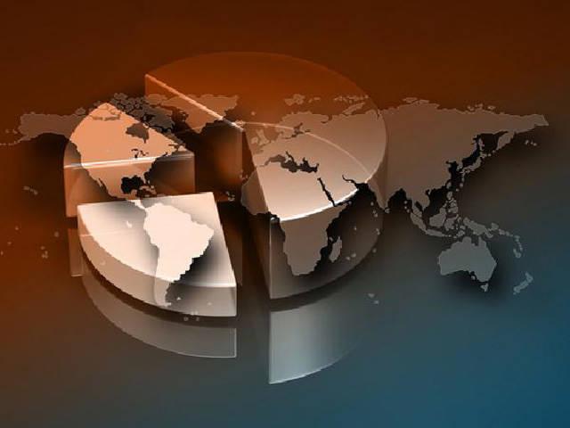Международная система