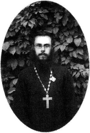 Архимандрит Гурий (Степанов)