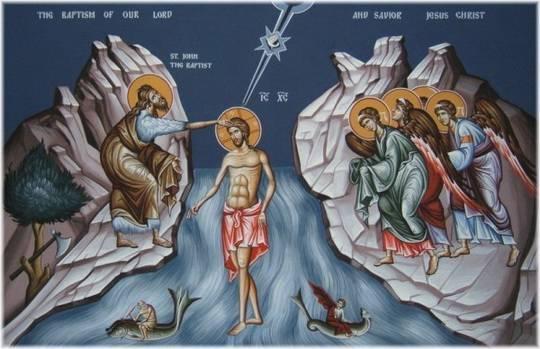 Крещение Господне. Богоявление.