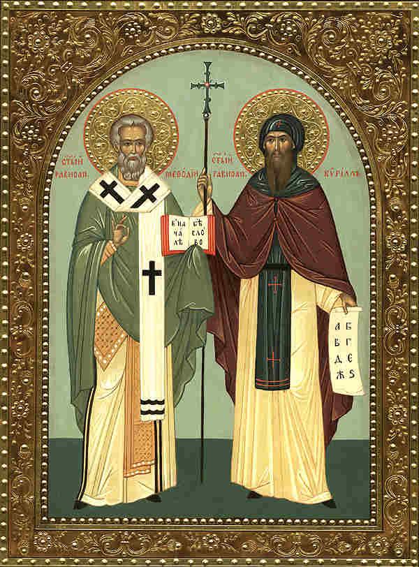 Равноапостольные Кирилл и Мефодий